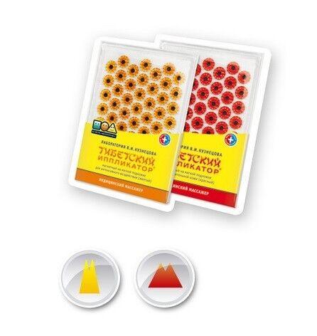 Кортин-медтехника Магнитный желтый для чувствительной кожи - фото 1