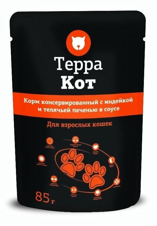 Терра Кот Для взрослых кошек с индейкой и телячьей печенью  85 гр. х 26 шт. - фото 1