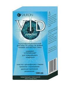 Средство по уходу и аксессуар для линз Sauflon Раствор VID Comfort 100 мл - фото 1