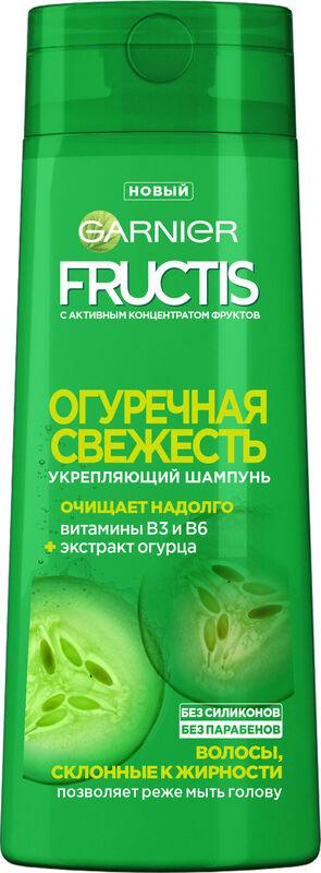 Garnier Шампунь Fructis Огуречная Свежесть 400 мл - фото 1