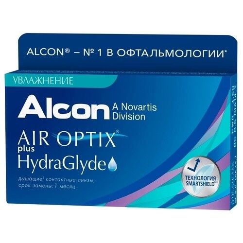 Контактные линзы Air Optix (Alcon) Plus HydraGlyde (6 линз) - фото 1