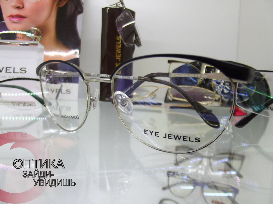 Очки Eye Jewels №2 (женские) - фото 1