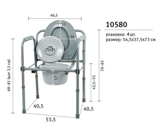 Санитарное приспособление Valentine I. LTD Кресло-туалет складной 10580 - фото 6