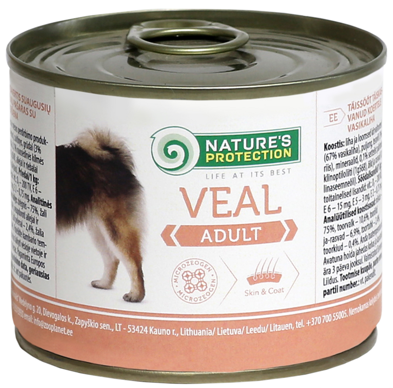 Natures Protection Adult Veal 200 гр. - фото 1