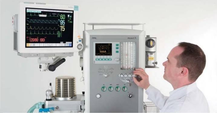 Медицинское оборудование Stephan Наркозно-дыхательный аппарат AKZENT-X - фото 1