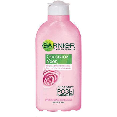 Garnier Основной уход Молочко для снятия макияжа для сухой и чувствительной кожи - фото 1