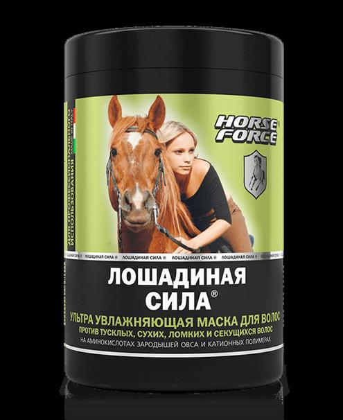 Хорс Форс Ультра Маска для волос увлажняющая на аминокислотах зародышами овса и катионных полимерах 1 л - фото 1