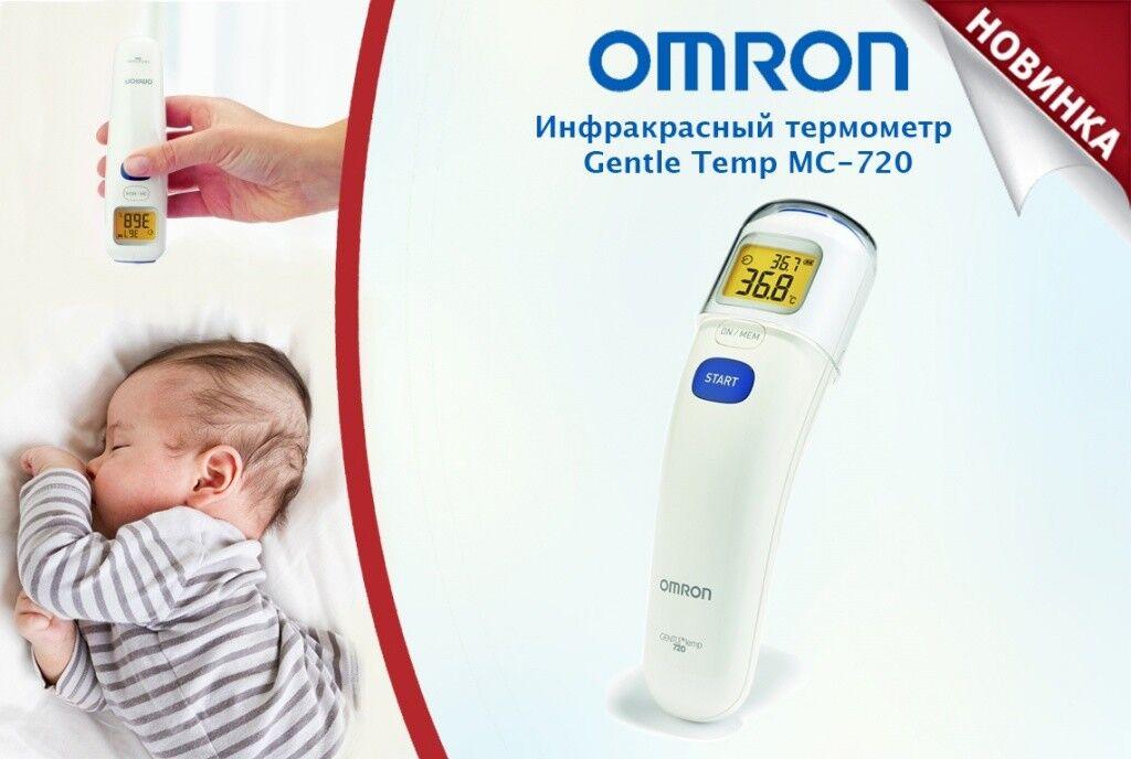 Термометр Omron Инфракрасный бесконтактный термометр Gentle Temp 720 (MC-720-E) - фото 2