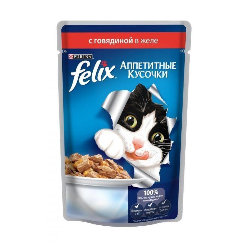 Felix Аппетитные кусочки Говядина в желе 85 гр. х 24 шт. - фото 1