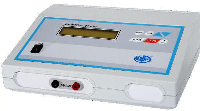 Медицинское оборудование Азгар Рефтон-01-ФЛС 1К, ДДТ+МЛТ - фото 1