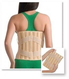 Medtextile Корсет лечебно-профилактический с 4 ребрами жесткости (арт.3011) - фото 1