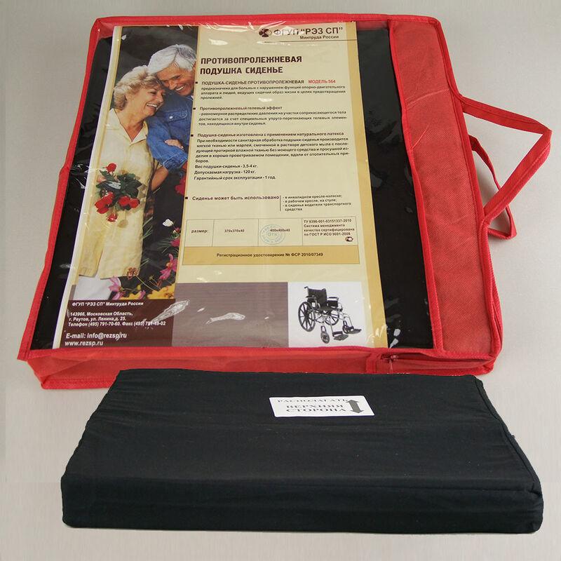 Подушка Реутовский ЭЗСП Мод. 564 для сидения - фото 2