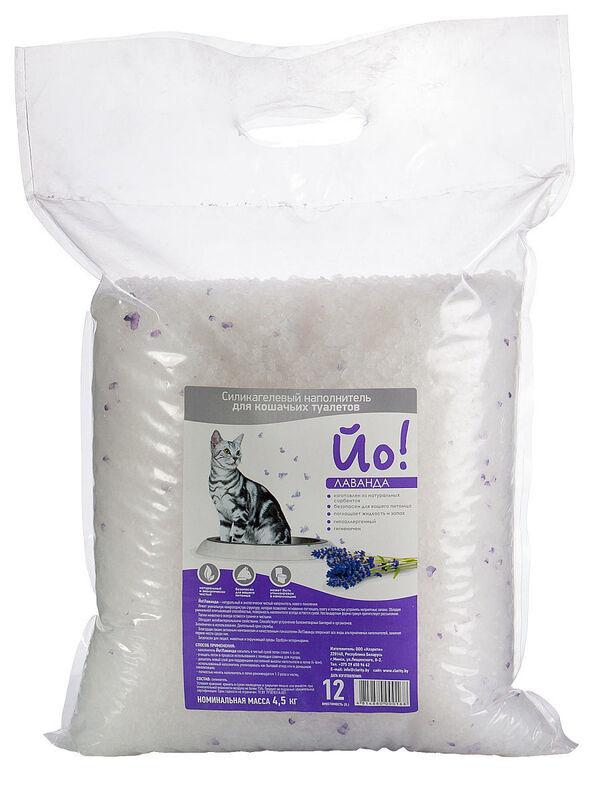 Кошкина полянка Наполнитель силикагелевый впитывающий с ароматом лаванды (8 л) - фото 1