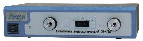 Медицинское оборудование Аксиома Осветитель эндоскопический с двумя источниками света, ОЭКГМ-АКСИ, тип 13 - фото 1