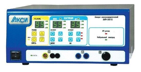 Медицинское оборудование Аксиома Электрохирургический аппарат АКСИ 9705 - фото 1