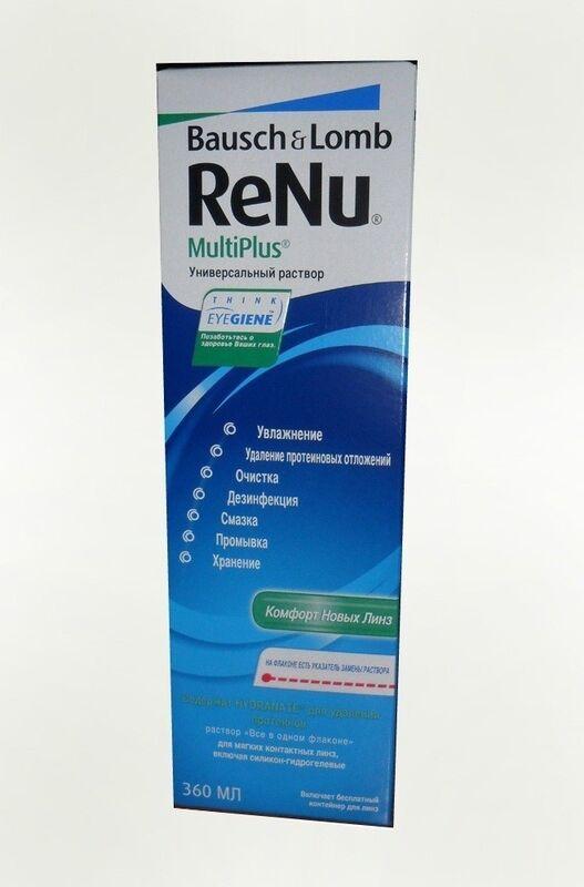 Средство по уходу и аксессуар для линз Bausch+Lomb ReNu MultiPlus 360 - фото 2