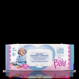 LIBREDERM Салфетки влажные детские для очищения кожи новорожденных, младенцев и детей (70 шт.) - фото 1