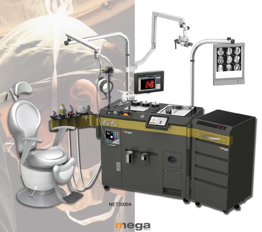 Медицинское оборудование Mega Medical ЛОР-комбайн NET-3000A - фото 1