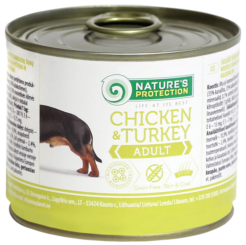 Natures Protection Adult Chicken and Turkey 200 гр. - фото 1