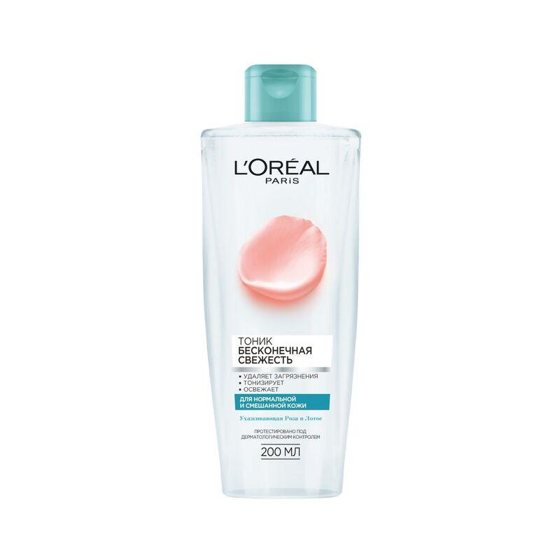 Loreal Dermo Expertise Тоник для лица Бесконечная Свежесть очищение для нормальной и смешанной кожи, 200 мл - фото 1