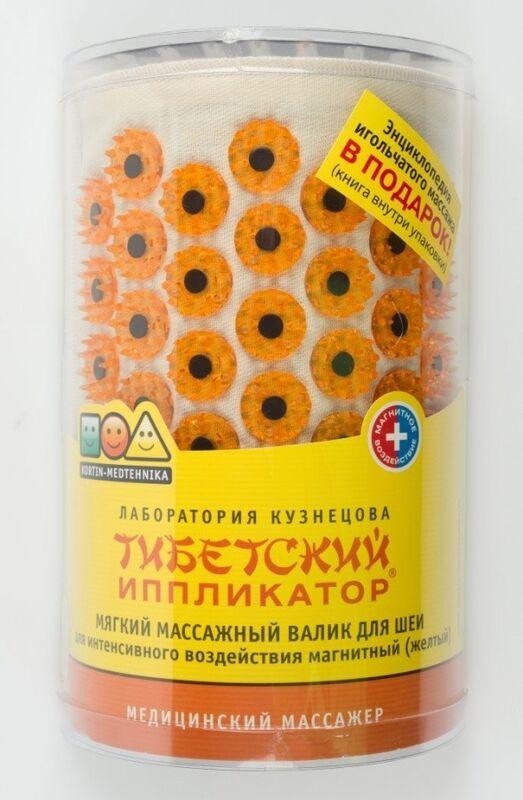 Кортин-медтехника Апликатор Кузнецова мягкий валик для шеи (желтый) - фото 2