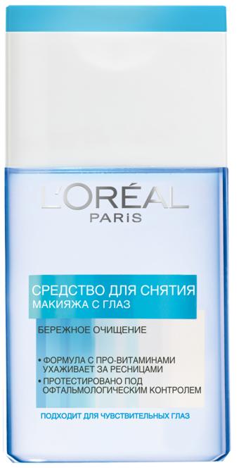 Loreal Средство для снятия макияжа с глаз Alliance Perfect, 125 мл - фото 1