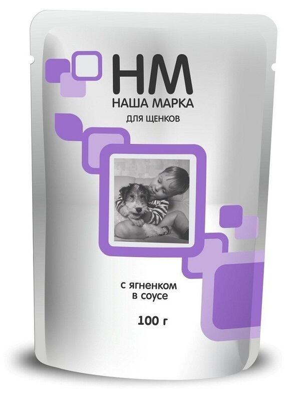 Наша Марка Для щенков с ягненком в соусе 100гр.х24шт. - фото 1