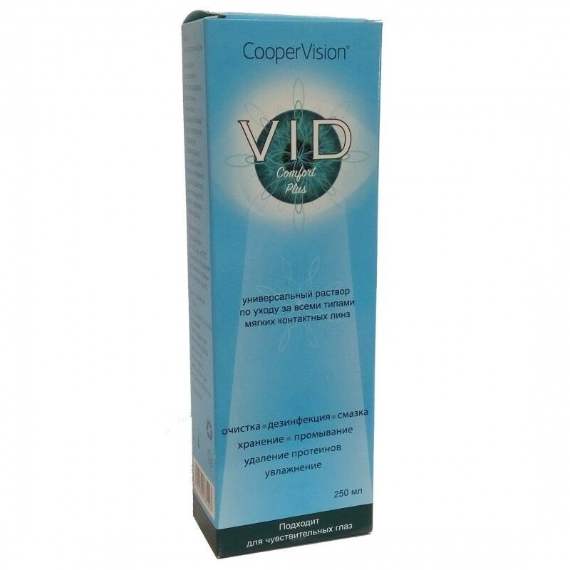 Средство по уходу и аксессуар для линз Cooper Vision Раствор Vid Comfort Plus 250 мл - фото 1
