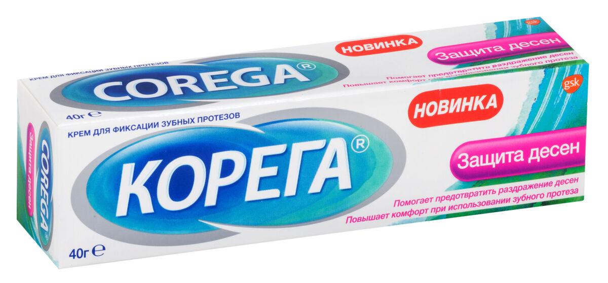 Корега Крем для фиксации зубных протезов Защита Десен 40г - фото 1
