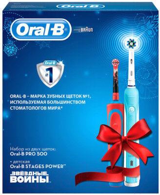 Oral-B Набор зубных щеток Pro 500 и Vitality Kids StarWars - фото 2