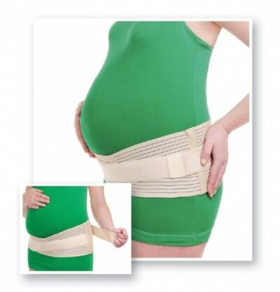 Medtextile Бандаж поддерживающий для беременных (арт.4505) только S, M, L, XL, XXL - фото 1