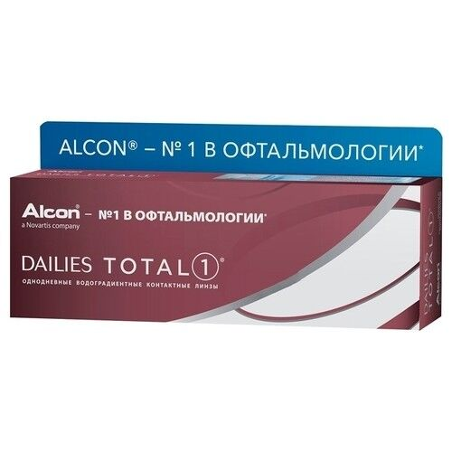 Контактные линзы Dailies (Alcon) Total1 (30 линз) - фото 1