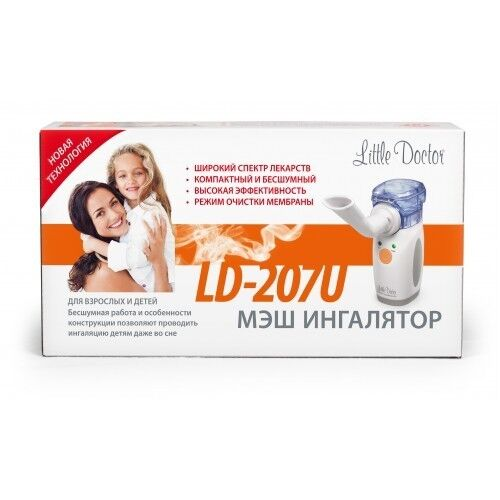 Ингалятор Little Doctor Ингалятор LD-207U Little Doctor - фото 3