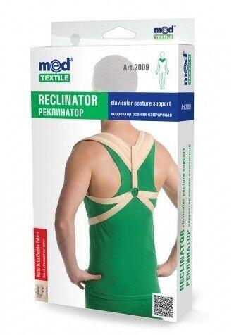 Medtextile Реклинатор ключичный усиленной фиксации арт. 2024 только S, M, L, XL - фото 1