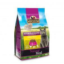 Meglium Cat Neutered - фото 1