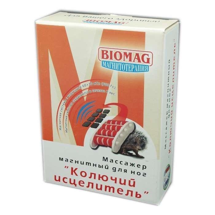 Biomag Массажер для ног игольчатый магнитный - фото 3