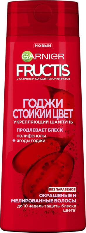 Garnier Шампунь Fructis Годжи Стойкий цвет 400 мл - фото 1