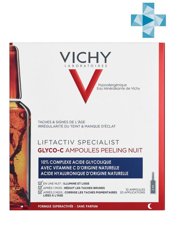 Vichy Сыворотка-пилинг ночного действия LIFTACTIV Glyco-c в ампулах, 2 мл х 10 шт - фото 1