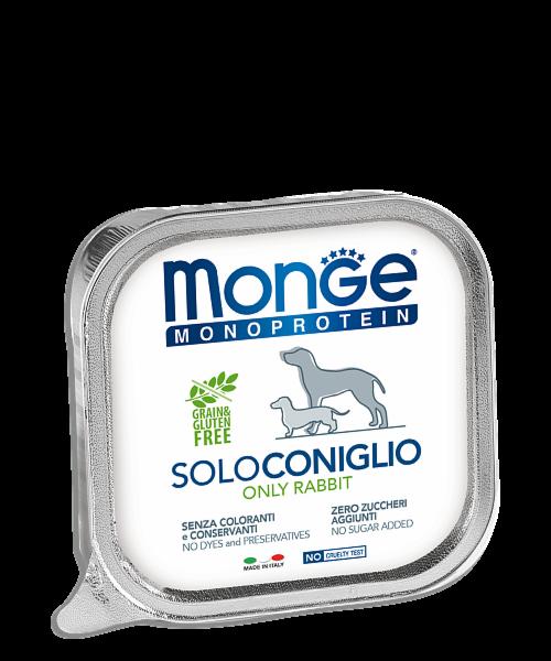 Monge Dog Solo Rabbit 150 гр. х 12 шт. - фото 1