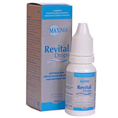 Средство по уходу и аксессуар для линз Maxima Optics Revital Drops 10 мл - фото 1