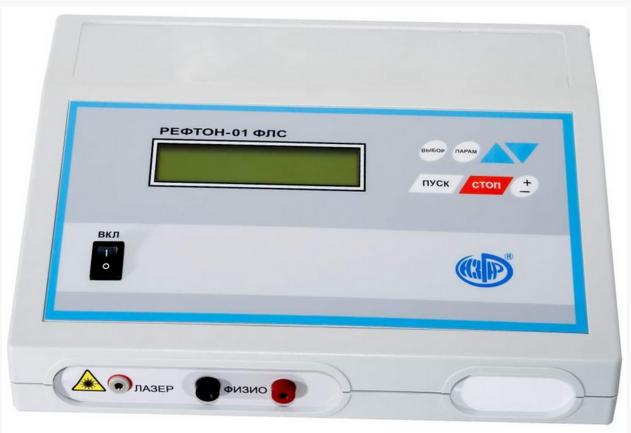 Медицинское оборудование Азгар Рефтон-01-ФЛС 2К, ДДТ+МЛТ - фото 1