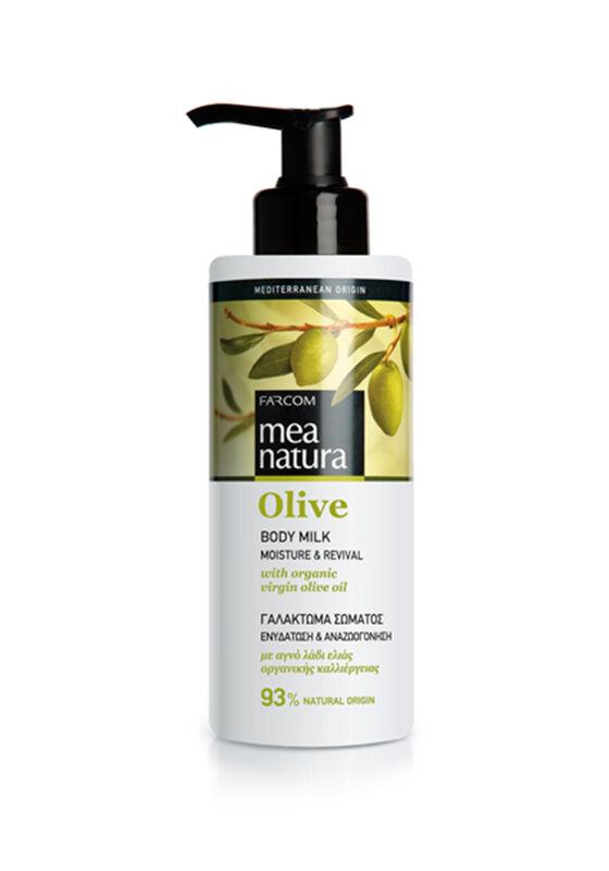 Farcom Молочко для тела Mea Natura Olive с оливковым маслом увлажняющее 250 мл - фото 1