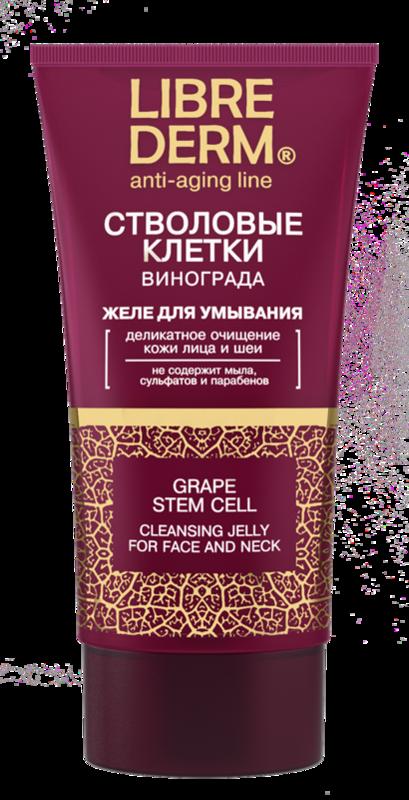 LIBREDERM Стволовые клетки виногада Желе для умывания Anti-Age 150 мл - фото 1