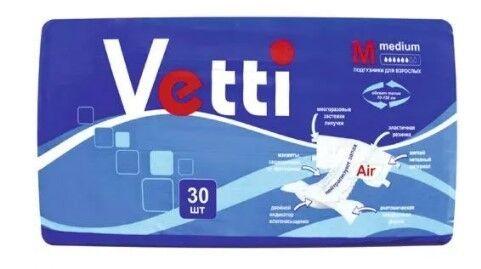 Vetti Подгузники для взрослых Medium (M), 30 шт - фото 1