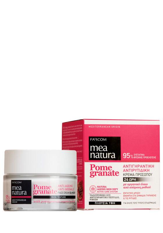 Farcom Крем против морщин Mea Natura Pomegranate с маслом граната на день/ночь 50 мл - фото 1