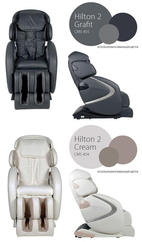 Массажер Casada Массажное кресло с большим набором функций Hilton 2 (Хилтон 2) - фото 3