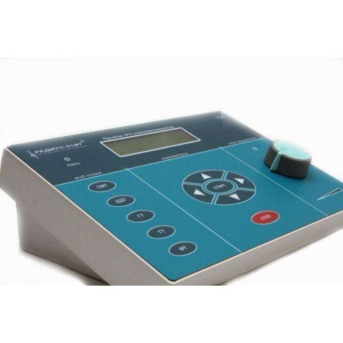 Медицинское оборудование Радиус Радиус-01 ФТ - фото 1