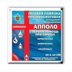 Медицинское оборудование АППОЛО Повязка противоожоговая - фото 1