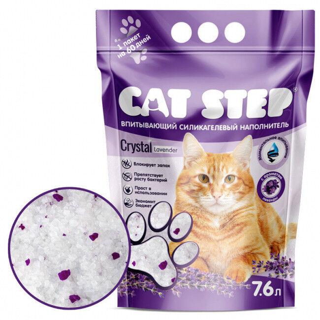 Cat Step Впитывающий силикагелевый наполнитель для туалета Crystal Lavander 7,6 л. - фото 1