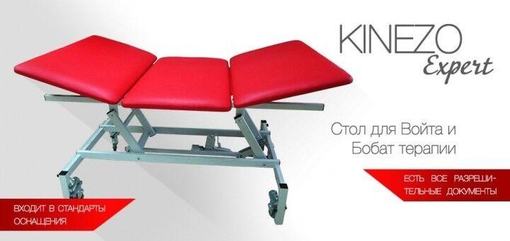 Медицинское оборудование Мадин Столы массажные для Бобат и Войта терапии - фото 1